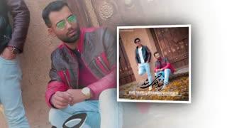 آهنگ جدید و زیبای وحید رحیمی و محمد محمدی به نام نمیدونم چیشد
