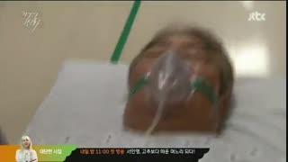 قسمت شانزدهم سریال کره ای فروشگاه کیف ( افسانه او)