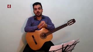 آموزش ریتم گیتار 4/4 اسلو راک یا کلاسیک