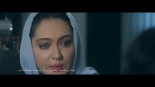 سریال جدید ممنوعه - قسمت هفتم - نماشا