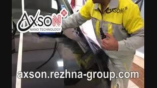 نانو ضد آب بدنه خودرو | نانو آکسون | نانو کردن ماشین | AxSon