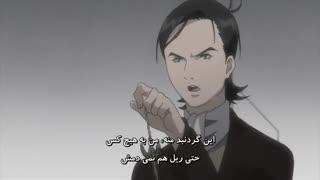 Ergo Proxy قسمت 20 فارسی