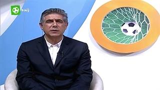 گفتوگوی صمیمی و جذاب با افشین قطبی، سرمربی جدید فولاد خوزستان (بخش دوم)