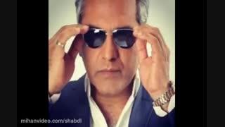 هیولا| دانلود سریال هیولا ایرانی
