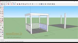 آموزش طراحی آلاچیق با اسکچاپ - قسمت 2