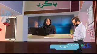 معرفی کارآفرین حوزه رسانه ها- پاگرد