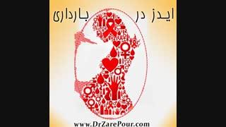 ایدز در بارداری