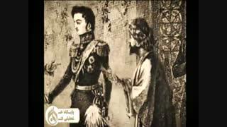 بازگشت به دوران باشکوه قاجاری