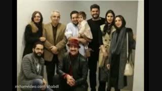 پاستاریونی | دانلود فیلم پاستاریونی (ایرانی سینمایی)