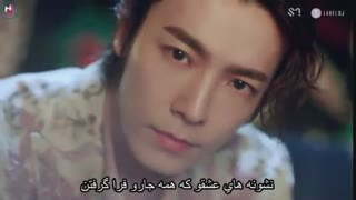 SuperJunior_One_More_Time