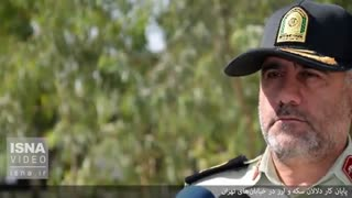 شوک تازه پلیس به دلالان سکه و ارز