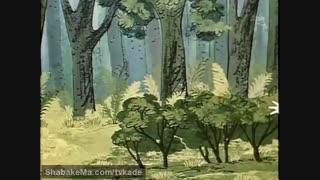 ماجراهای بولک و لولک ق 32