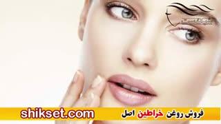 جوانسازی پوست صورت با روغن خراطین
