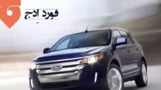 اجاره خودرو - ماشین / گراند توریسمو / فورد ادج / پورشه