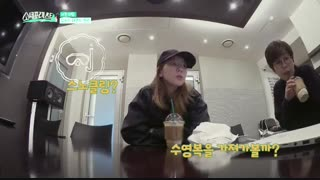 برنامه girls for rest قسمت 3(اعضایoh!GG)