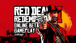 نیم ساعت | Red Dead Redemption 2 Online Beta