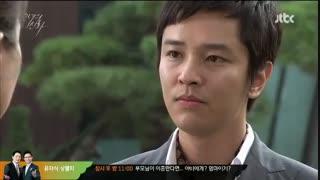 قسمت هجدهم سریال کره ای فروشگاه کیف ( افسانه او)