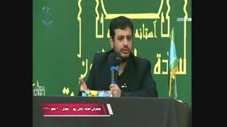 Raefipour-Naghshe_Zan_Dar_Jamee_Va_Khanevadeh-Tehran-1397.07.03-[www.MahdiMouood.ir]