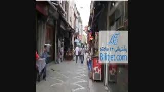 جاذبه های گردشگری استانبول-بلیط جت