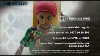 برای مردم مظلوم یمن