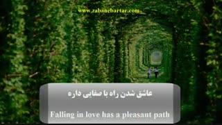 اهنگ عاشق شدن محسن ابراهیم زاده