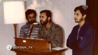 نیمه پنهان ماه 4 || قسمت 22 || شهید رحیمی