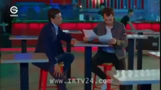 دانلود رایگان قسمت 20 سریال قرص ماه دوبله فارسی