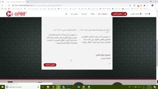 آموزش ثبت سفارش آنلاین در سامانه تخصصی چاپ متین