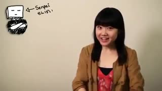 درس شانزدهم - دو اصطلاح ژاپنی (زیرنویس فارسی) آموزش زبان ژاپنی