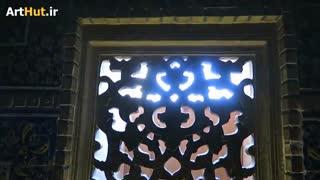 مسجد شیخ لطف الله- توافقی بین یک دنیا شور و آرامشی باشکوه