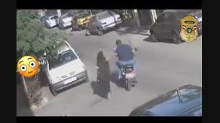 لحظه زورگیری وحشیانه از زن جوان در تهران