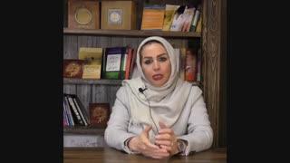 تعریف خوشبختی از زبان دکتر بیتا حسینی