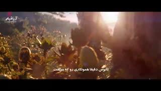 اولین تریلر Avengers: Endgame با زیرنویس فارسی