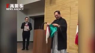 شعبدهبازی سفیر ژاپن با پرچم ایران!