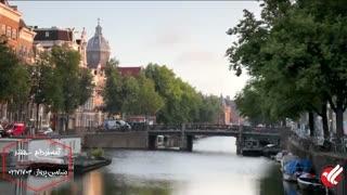 سفر به آمستردام پایتخت کشور گل ها