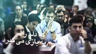 دکلمه زنده یاد خسرو شکیبایی deklameh khosro shakibaie