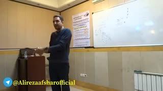 کارگاه 9 آذر تهران ( چگونه ترازمان در آزمون ها را افزایش دهیم؟)