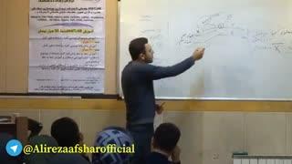 کارگاه 9 آذر تهران(چگونه آزمونهای آزمایشی را تحلیل کنیم؟)