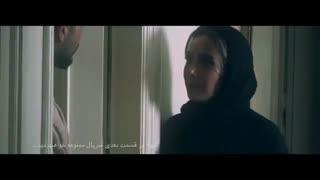 "قسمت هفتم ۷ سریال ممنوعه| دانلود کامل قسمت هفتم سریال ""ممنوعه"" رایگان (لینک مستقیم و آنلاین) -"