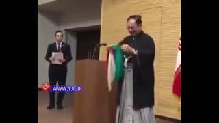شعبده بازی سفیر جدید ژاپن در ایران با پرچم