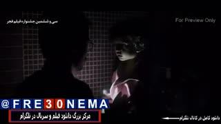 دانلود رایگان فیلم اتاق تاریک|اتاق تاریک|full hd|hq|4k|hd|1080p|720p|480p|فیلم اتاق تاریک