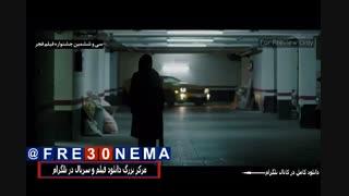 دانلود رایگان فیلم اتاق تاریکFULL HD|فیلم اتاق تاریک(روح الله حجازی)