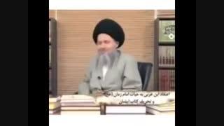 ابن عربی مهدوی!؟سیدکمال حیدری