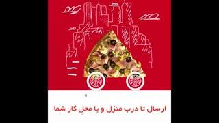 افتتاح شعبه جدید عطاویچ در منطقه 21 تهران ( شهرک ویلاشهر)