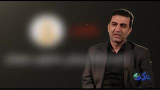 شامد، شناسه الکترونیکی محتوای دیجیتال- تارگرد
