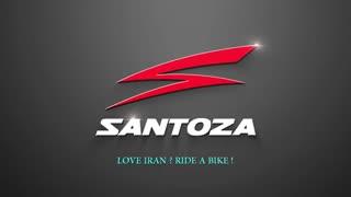 سانتوزا ، برند برتر دوچرخه در ایران (SANTOZA)