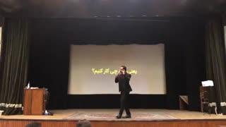 سخنرانی انگیزشی سید علی احمدی در مدرسه استادی