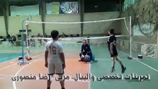 تمرین اختصاصی والیبال، مربی: رضا منصوری