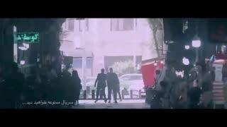 قسمت هشتم سریال ممنوعه کامل | دانلود قانونی قسمت 8 سریال ممنوعه - نماشا