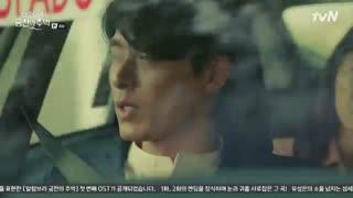 قسمت چهارم سریال کره ای Memories of the Alhambra 2018 - با زیرنویس فارسی